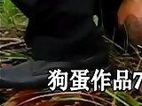 asian, bdsm, chinese, gay, play, slave